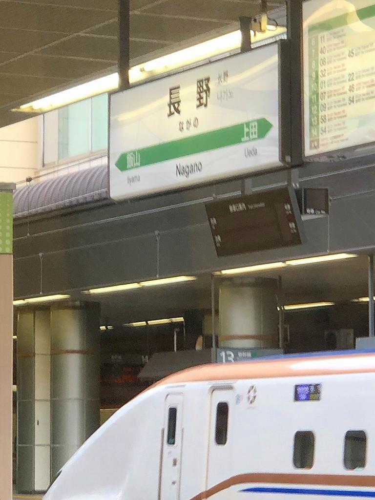 北陸新幹線 東京 ▶ 富山_d0393923_14202427.jpg