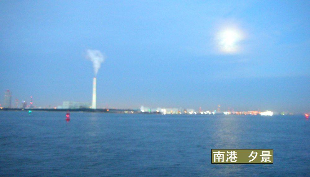 南港へ、 夢フィッシングより-アジ釣り(2020-12-29)_a0016431_15191747.jpg