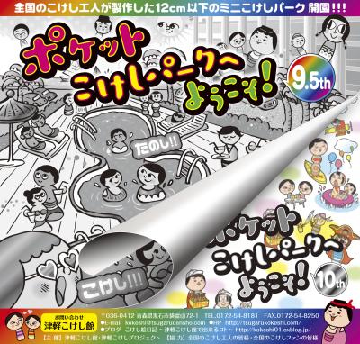 12月31日 にせんにじゅう_e0318040_15105656.jpg
