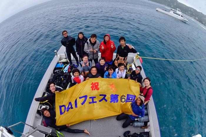 名倉湾方面へ_e0158261_07381287.jpg