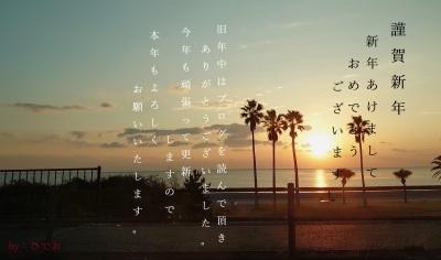 あけおめ!_a0126283_19580808.jpg