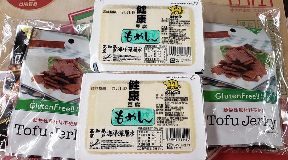 我が盟友奥村日本代表監督迎えて、第100回記念、大山倍達総裁伝統の「鶏の水炊き会」です。_c0186691_14005264.jpg