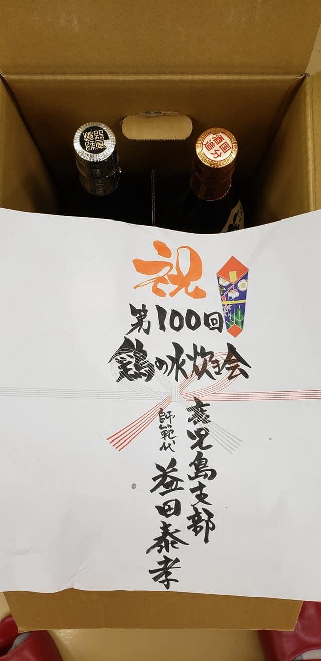 我が盟友奥村日本代表監督迎えて、第100回記念、大山倍達総裁伝統の「鶏の水炊き会」です。_c0186691_14022795.jpg