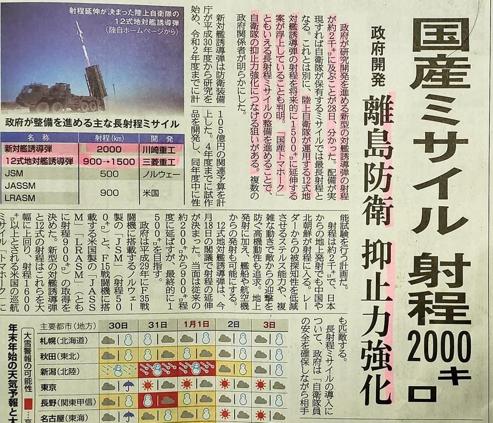 我が盟友奥村日本代表監督迎えて、第100回記念、大山倍達総裁伝統の「鶏の水炊き会」です。_c0186691_14032054.jpg
