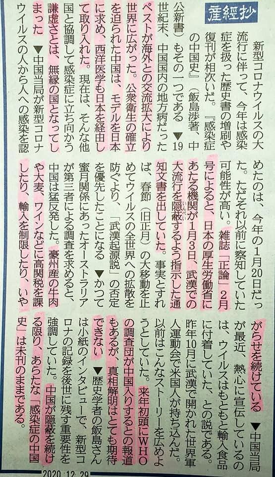 我が盟友奥村日本代表監督迎えて、第100回記念、大山倍達総裁伝統の「鶏の水炊き会」です。_c0186691_14034281.jpg
