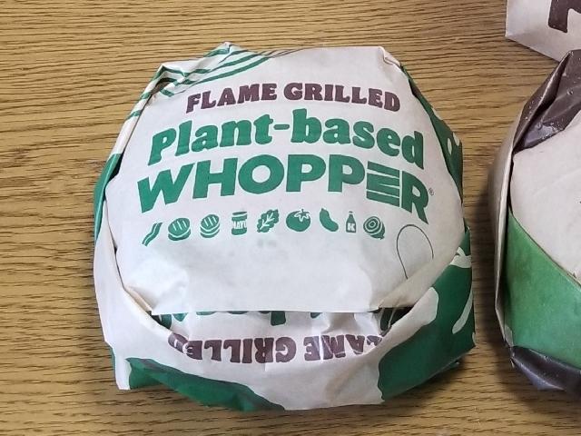 バーガーキングのプラントベースワッパー食べた!(´ー`)ノ_b0040692_19192417.jpg