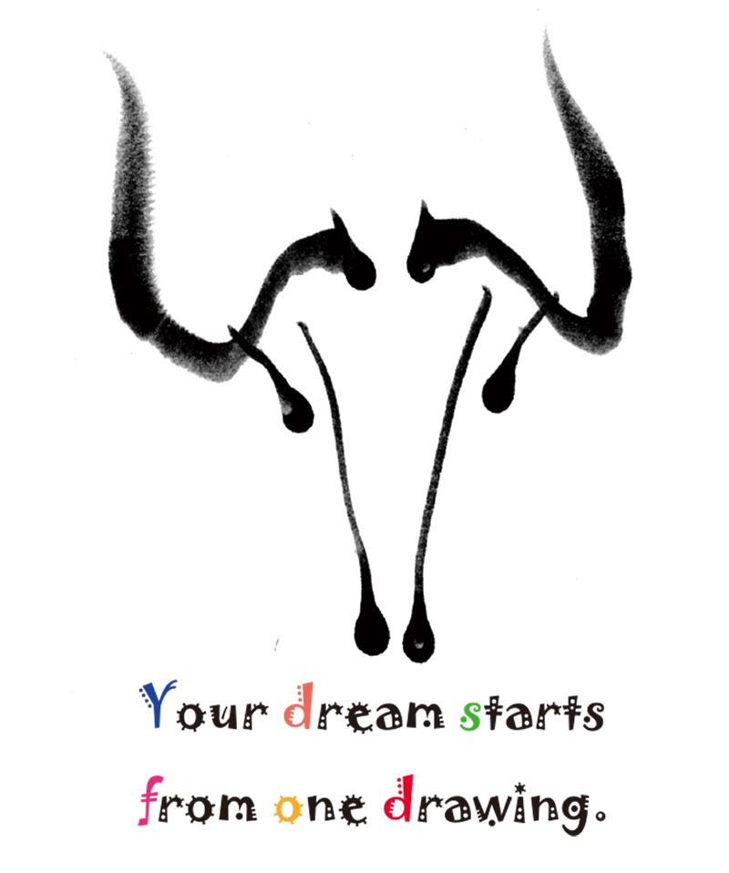 Bull_b0058021_22223282.jpg