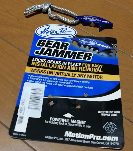 Gear Jammer_a0011127_21512758.jpg