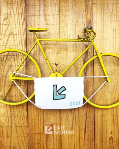 リピト イシュタール☆2021新年明けましておめでとうございます☆自転車ガール 自転車女子 キッズバイク 子供自転車 リピトキッズ おしゃれ自転車 リピトデザイン_b0212032_10455847.jpeg