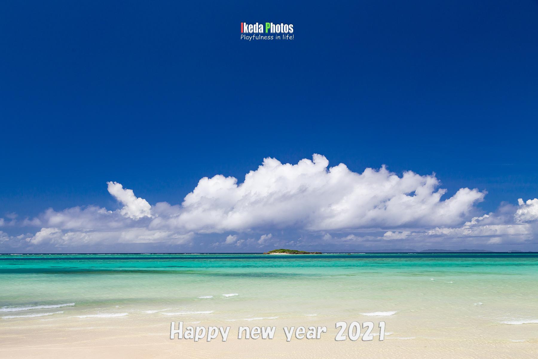 新年に思うこと_f0308134_13133494.jpg