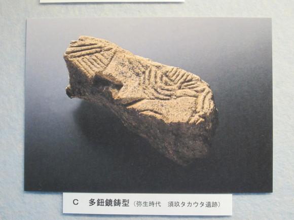 国内最古の分銅を福岡県春日市で確認_a0237545_14061307.jpg