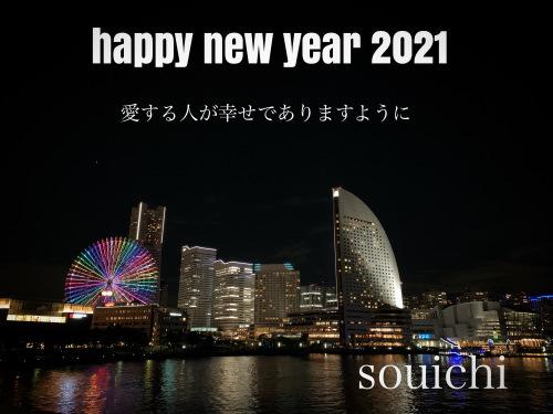 happy new year 2021_c0063445_09311331.jpeg