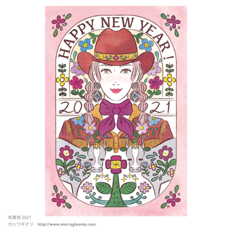 本年もどうぞよろしくお願いします。_b0044363_21272082.jpg