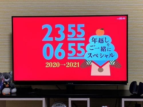 2021_c0108174_18292091.jpg