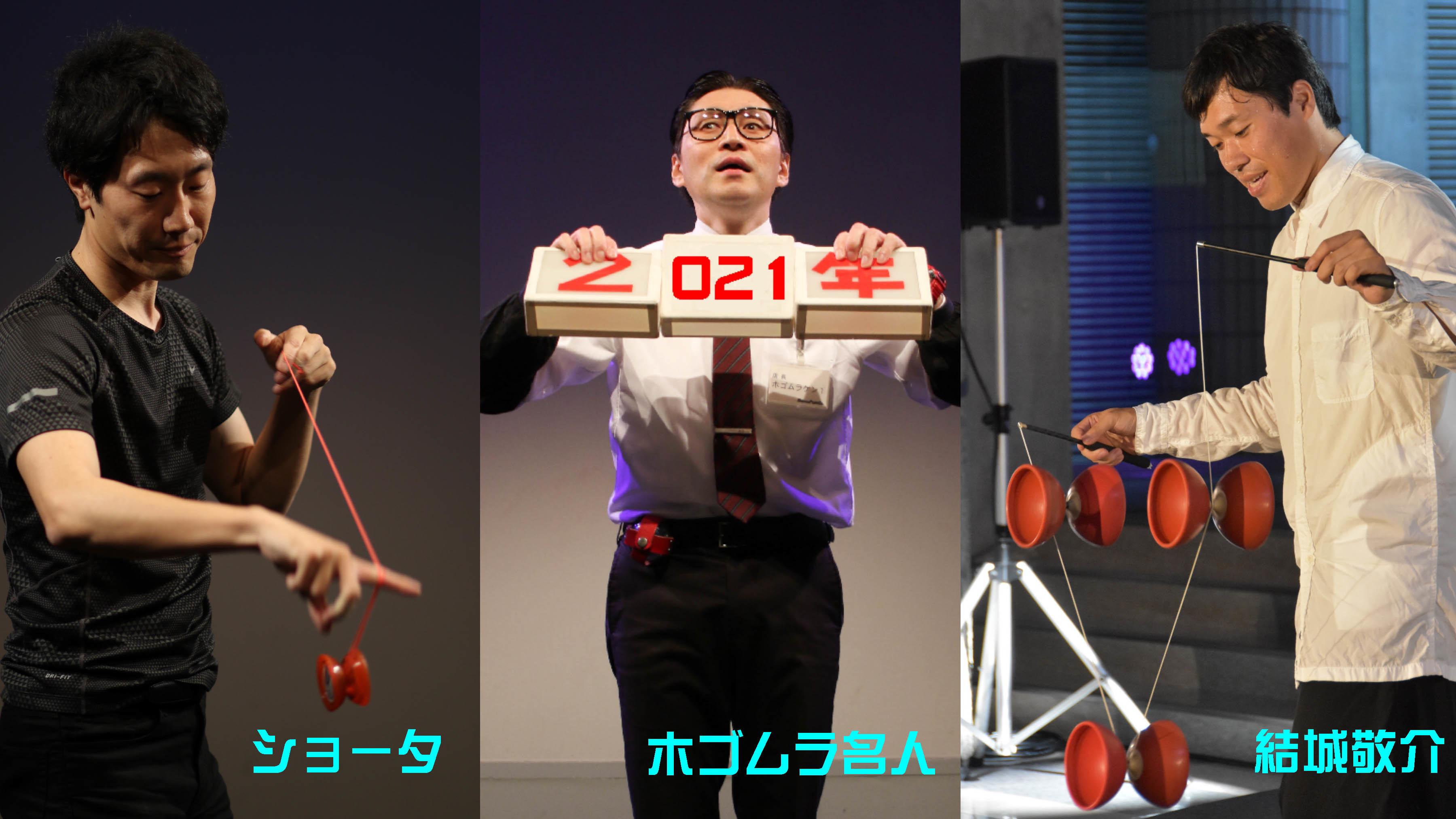 謹賀新年☆2021☆_b0008475_17551695.jpg