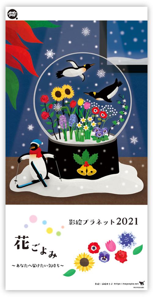 新年 ♪_e0302179_10510956.jpg