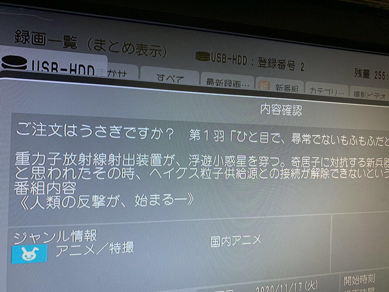 いつものフジテレビ 84_c0072801_17575838.jpeg
