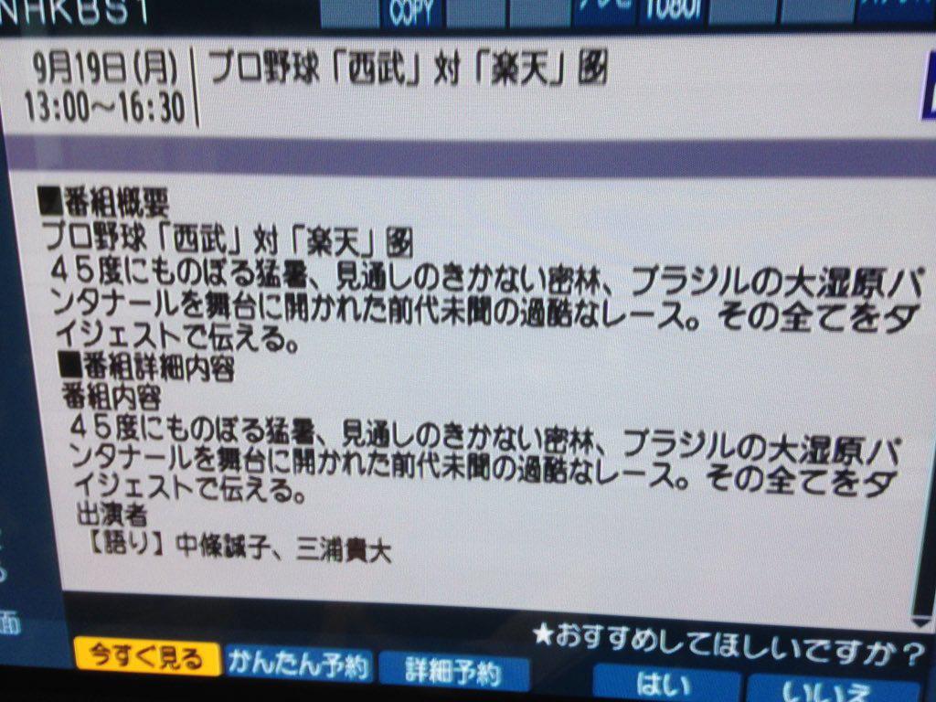 いつものフジテレビ 84_c0072801_17575880.jpeg