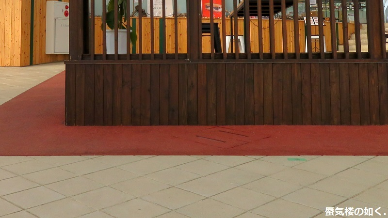 「神様になった日」舞台探訪009 第09話「神殺しの日」山梨市笛吹川フルーツ公園_e0304702_16140360.jpg