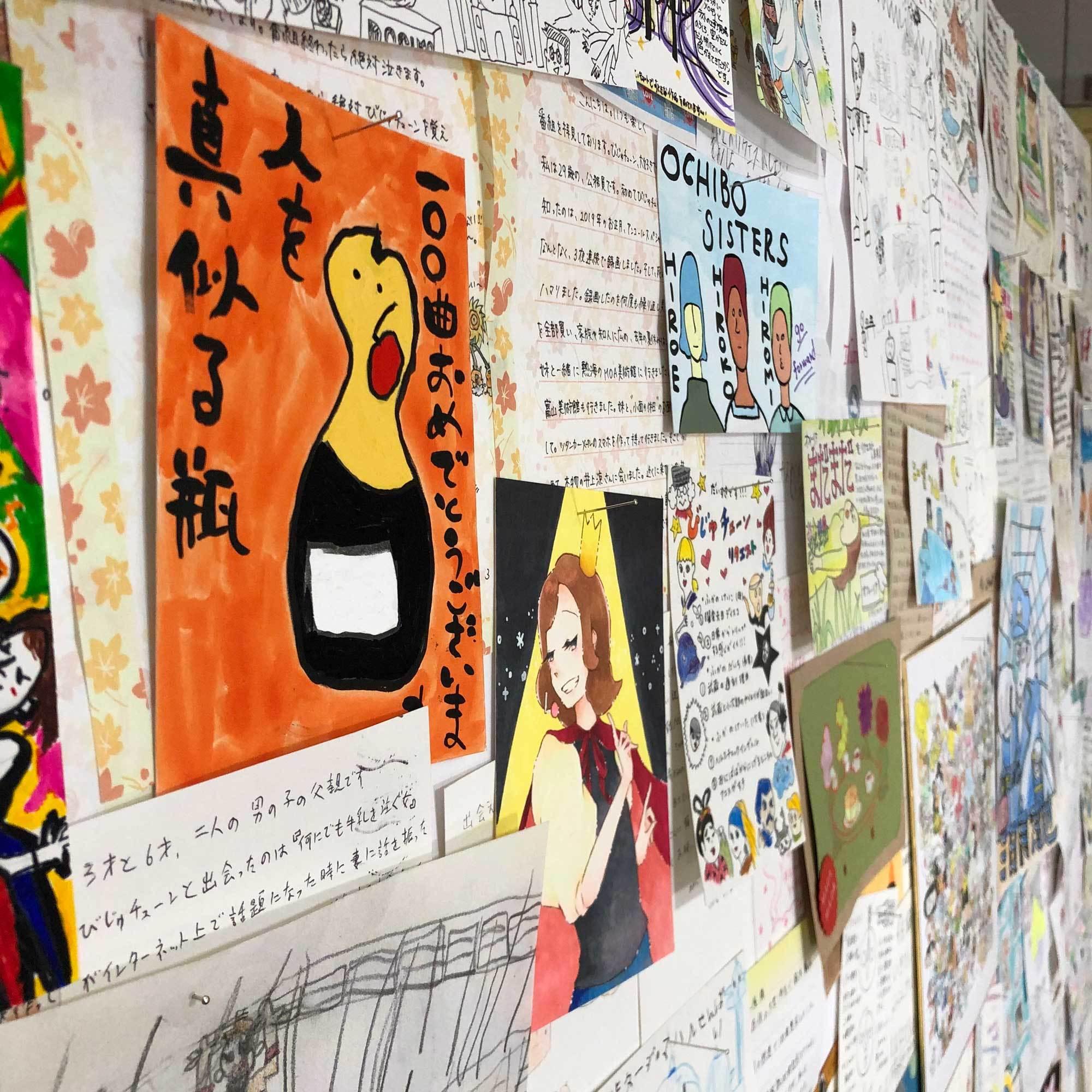 「びじゅチューン!祝100曲リクエストスペシャル」について_d0151007_17124634.jpg