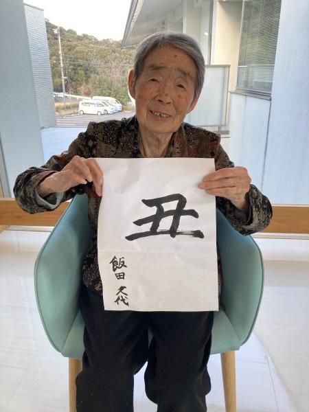 新春 書初め_f0299108_16522721.jpg