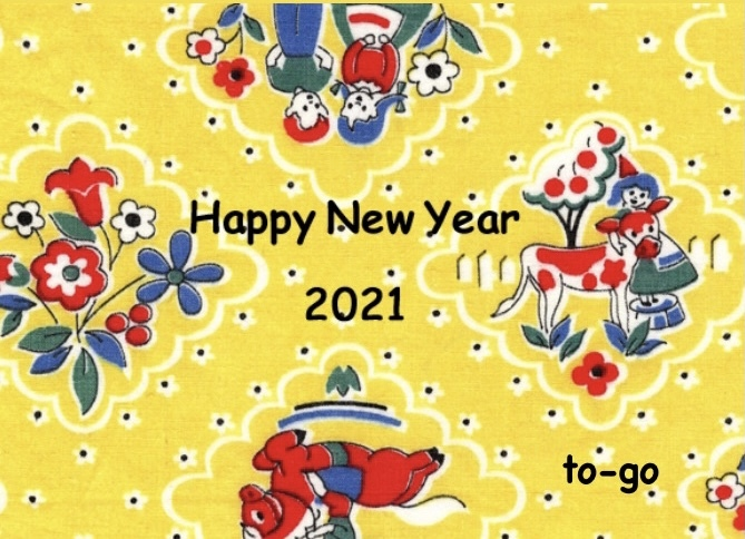 2021年 あけましておめでとうございます_c0131818_08185516.jpeg