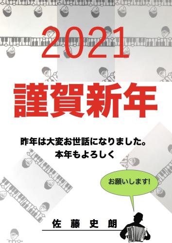 A Happy New Year 2021_f0113224_11520788.jpg