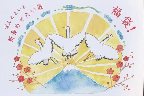 今年もどうぞよろしくお願いしますm(._.)m♡_a0076125_13110037.jpeg