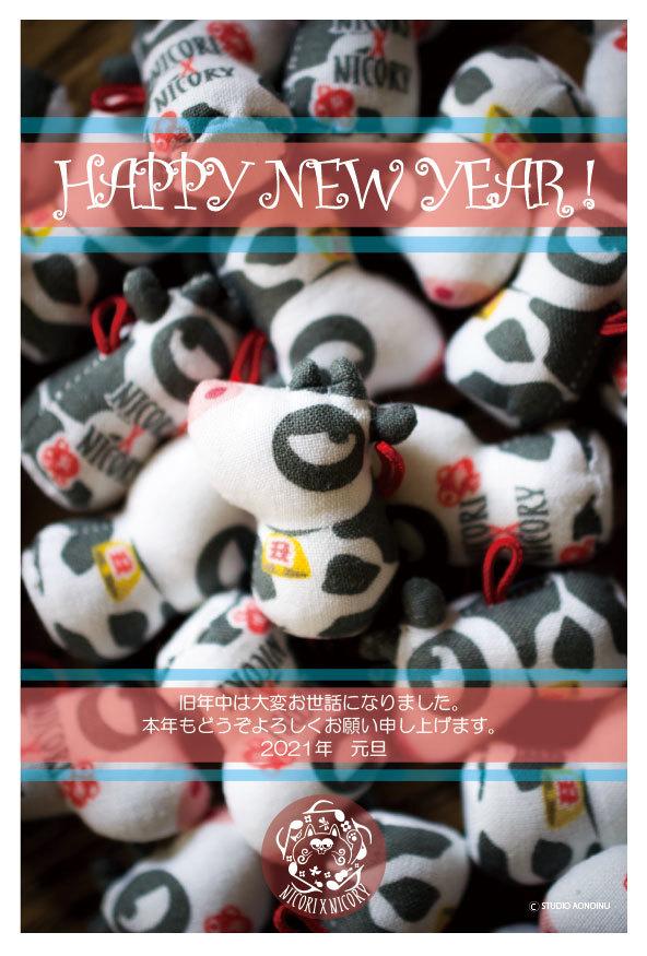 新年あけましておめでとうございます。_a0129631_11123549.jpg