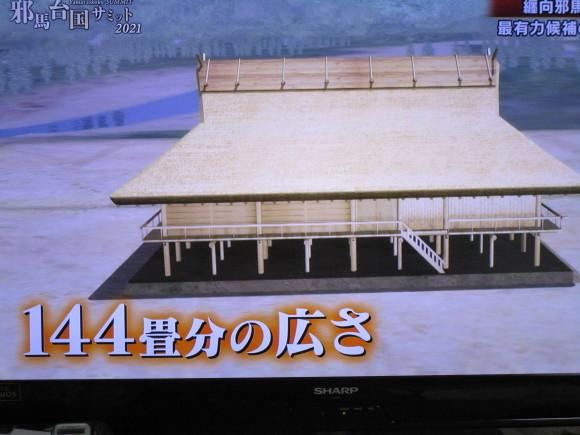 纏向遺跡の大型建物は、東ではなく、西に向かって建てられていたのではないか_a0237545_22355700.jpg