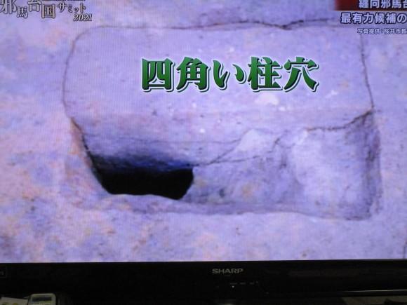 纏向遺跡の大型建物は、東ではなく、西に向かって建てられていたのではないか_a0237545_22385052.jpg
