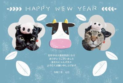 新年 おめでとうございます_b0118850_00011859.jpg