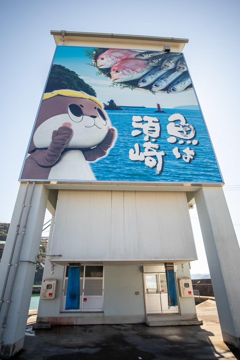 須崎市で鍋焼きラーメンの後は、土佐市で猫と遊ぶ その2_a0077663_14404633.jpg