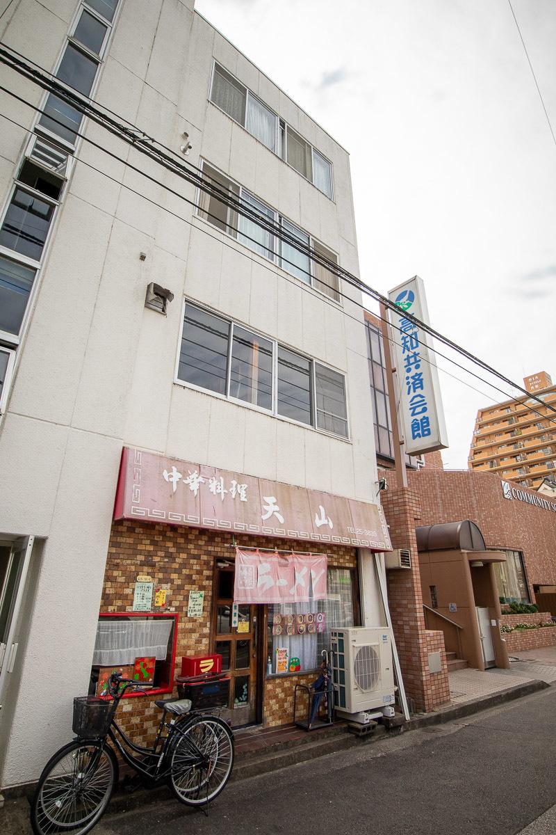 中華料理 天山でブタ丼_a0077663_15483447.jpg