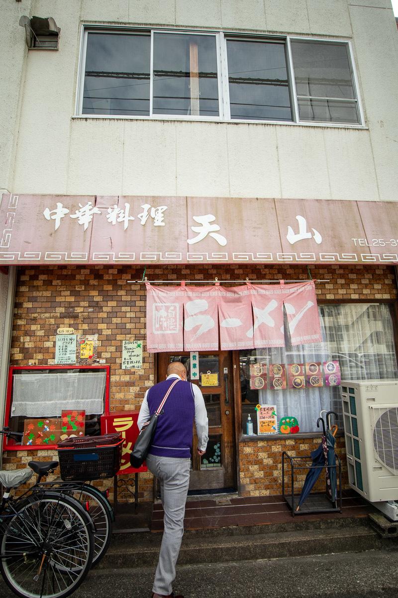 中華料理 天山でブタ丼_a0077663_15483468.jpg