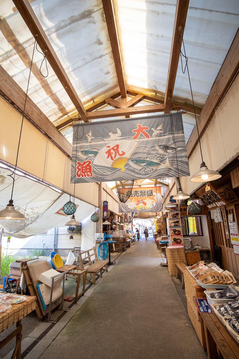 田中鮮魚店で、美味しい戻り鰹を食べる その1_a0077663_16564239.jpg