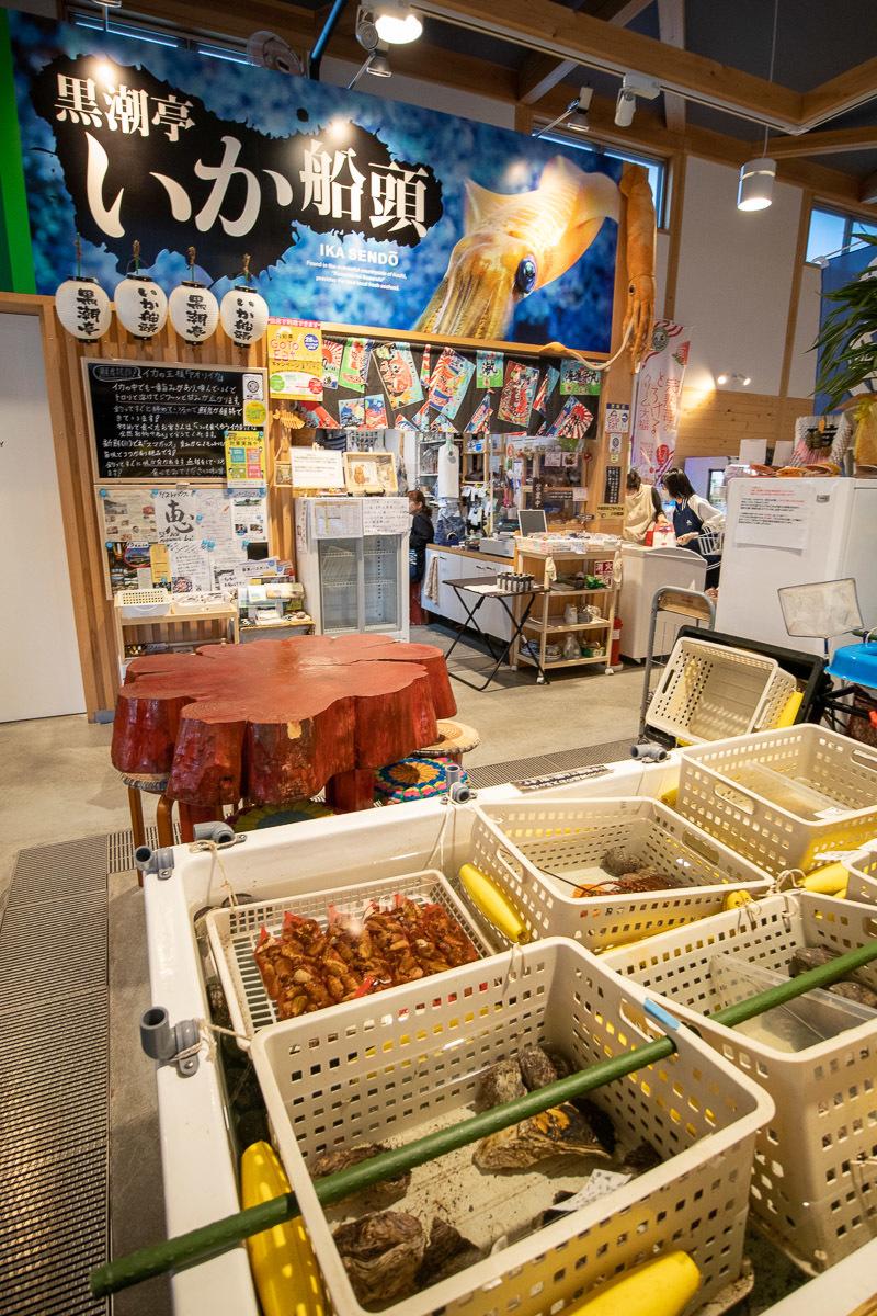 田中鮮魚店で、美味しい戻り鰹を食べる その2_a0077663_17202873.jpg