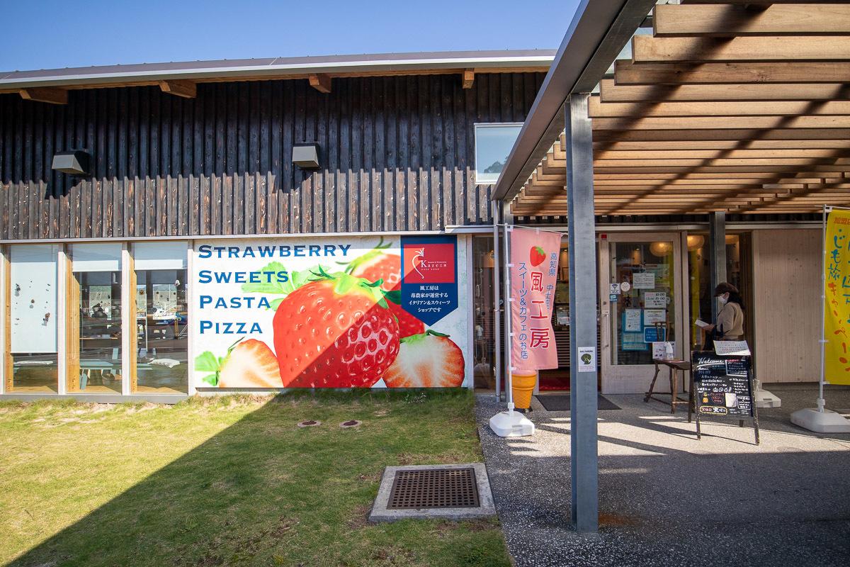 田中鮮魚店で、美味しい戻り鰹を食べる その2_a0077663_17202909.jpg