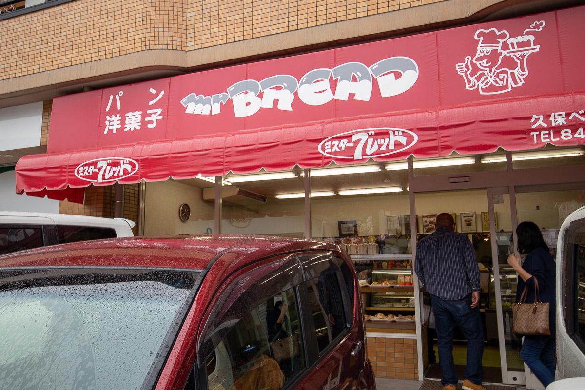 田中鮮魚店で、美味しい戻り鰹を食べる その2_a0077663_17212795.jpg