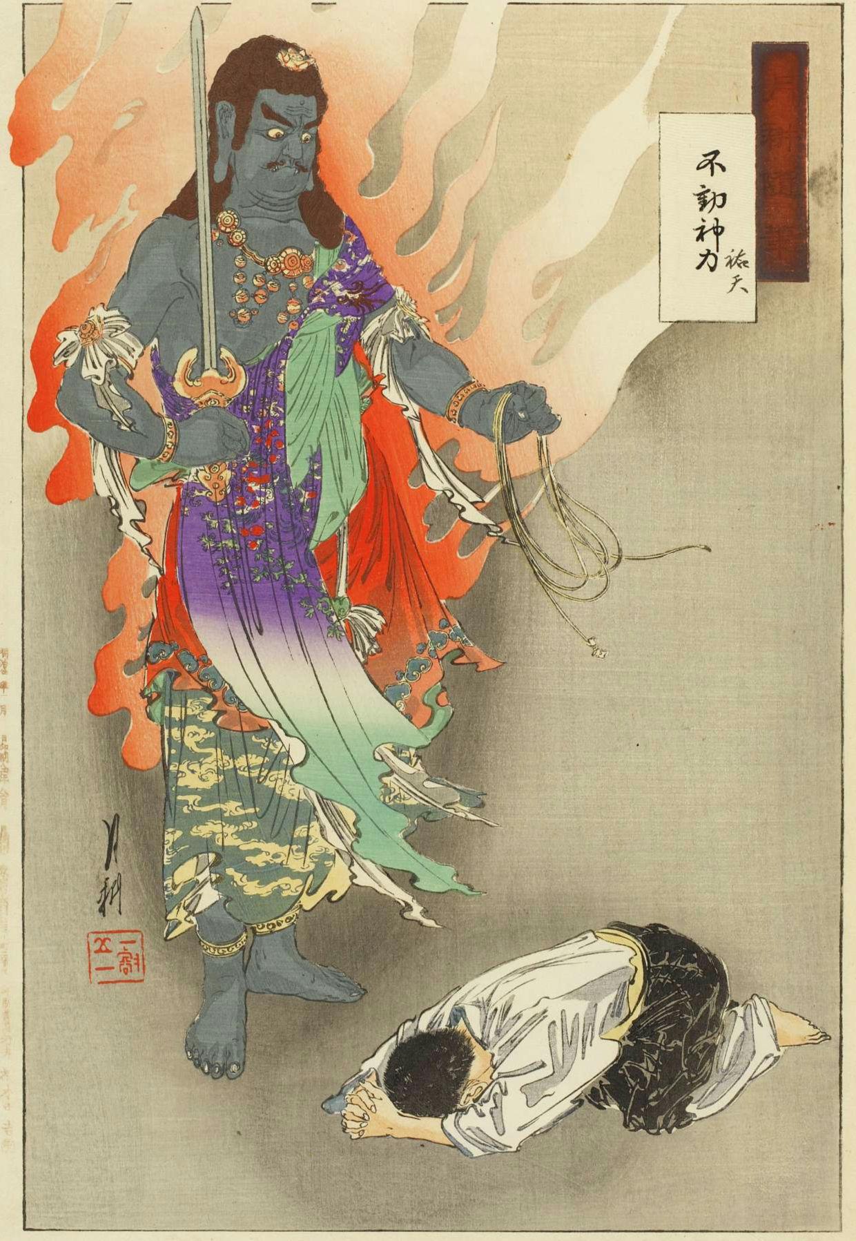 【成田山と浄土宗】剣を呑む祐天上人のモチーフあれこれ_b0116271_21533447.jpg