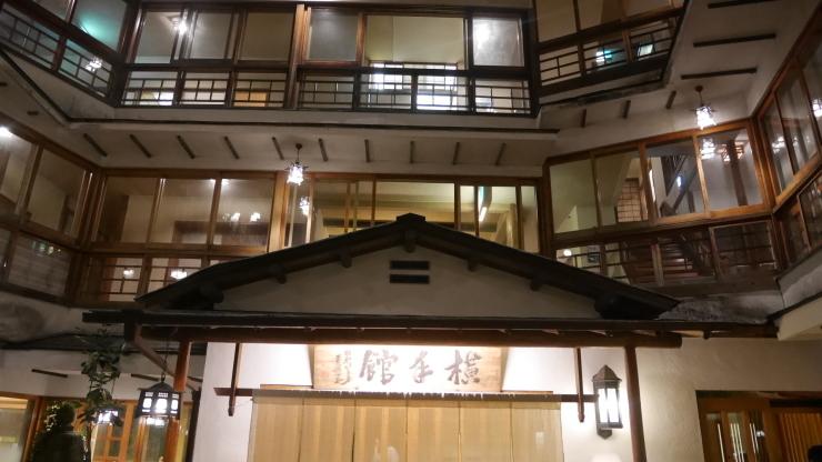 石段街の頂付近に位置する老舗-伊香保温泉・横手館_a0385880_13235234.jpg