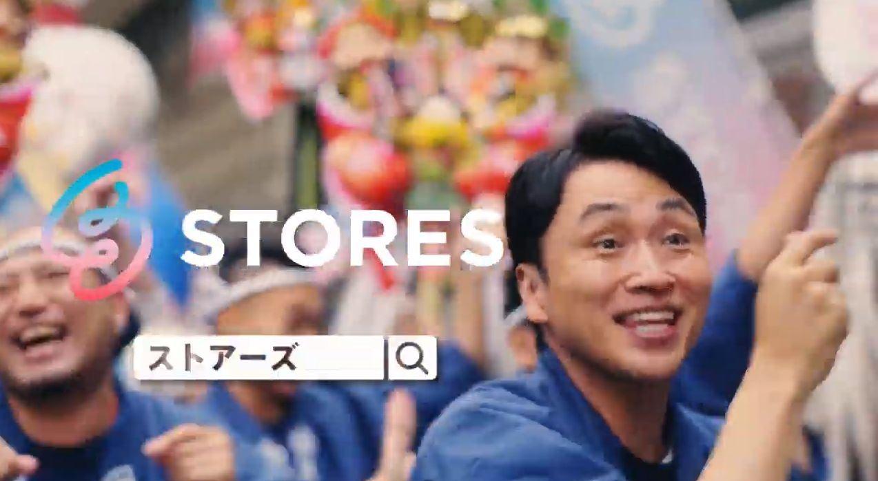 『STORES』 CM 中央通りで撮影されました。_e0187286_16392758.jpg