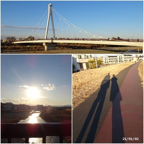 新年は今日から U君の帰京歓迎_c0051105_21011709.jpg