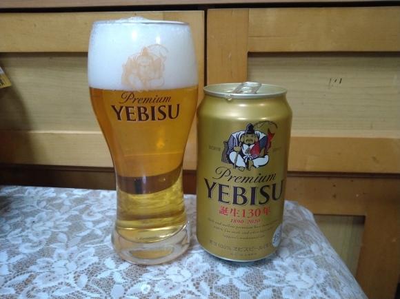 1/2 ヱビスビール、Takara焼酎ハイボールレモン、おでん、ダシ割り@自宅_b0042308_19185147.jpg
