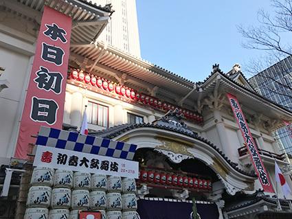 歌舞伎座初日!_b0327008_15445662.jpg