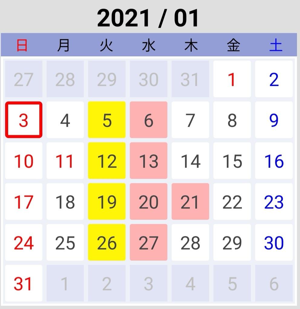 2021_d0342115_20073222.jpg