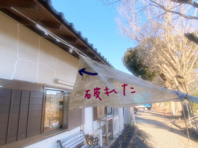 暴風Σ(๑°ㅁ°๑)_d0155416_18082569.jpeg
