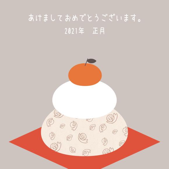 新年のご挨拶_c0160822_09532121.jpg