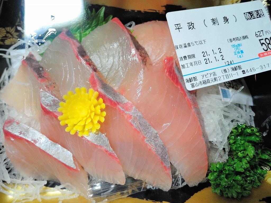 夕食@実家_d0393923_16052412.jpg