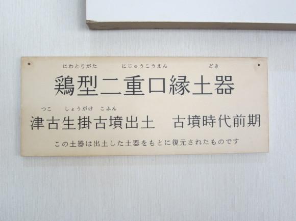 筑紫平野に訪れた弥生時代の大型甕棺の消滅と古墳時代の異変・小郡埋蔵文化財センター_a0237545_16293287.jpg